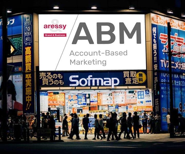 ABM Aressy